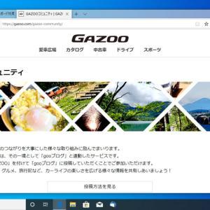 #GAZOOの投稿は、GAZOOコミュニティの方が見やすいね
