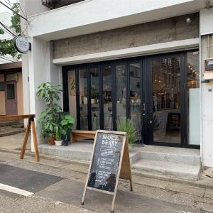 【都内カフェ巡り】スペシャルティコーヒーのおすすめカフェ