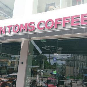 トムトムカフェ、マクタン