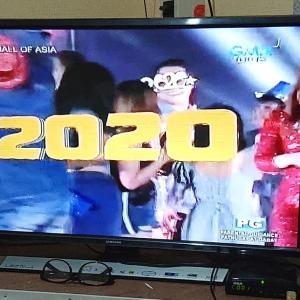 おめでとうございます。2020年