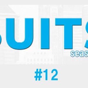 SUITS/スーツ2(シーズン2)/第12話/見逃し配信動画 霜降り明星・粗品、襲来!織田裕二、大ピンチ