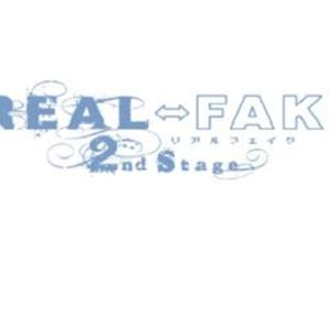 REAL⇔FAKE(リアルフェイク)2nd Stage 見逃し動画無料フル視聴~ドラマ配信はコチラ
