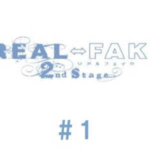 REAL⇔FAKE(リアルフェイク)2nd Stage/第1話/見逃し配信動画 朱音(蒼井翔太)がクイーンレコードの新社長に就任したことで、活動を再開する「Stellar CROWNS」!…だが、次々と5人のスキャンダルが報じられーー!?