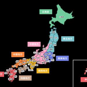 都道府県や日本の山地・平野・川を覚えるための地図帳とパズル