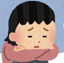 寝室が大切!健康を手に入れる風水術!うつ病は日常生活のアレが原因