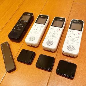 【余談】三田警察署との電話と取り調べを1年半以上も録音してきた事について