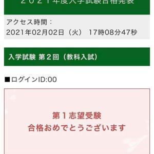 2月1日、23回目に三田警察署に伺った際の、生活安全課による理不尽な出来事