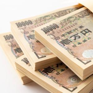 【余談】三田警察署生活安全課と刑事課のお金に関わる嘘について