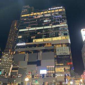 東急プラザ渋谷が開業!東急プラザ渋谷でできる支払方法やおすすめについても紹介!東急カードで驚異の10%還元キャンペーンも!