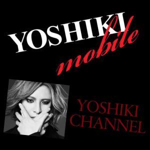 YOSHIKI mobileとYOSHIKI CHANNELは登録必須!登録しておけばYOSHIKIさんの公演チケットの先行抽選に参加できる!