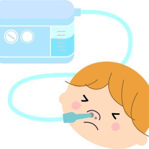 鼻水吸引用オリーブ管の紛失を防ぐ工夫
