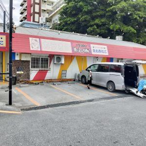 車椅子やバギーでもOKな沖縄市のバリアフリーのカラオケ【まねきねこ ゴヤ店】