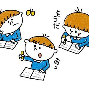 小学校帰宅後の宿題を習慣づける我が家の方法