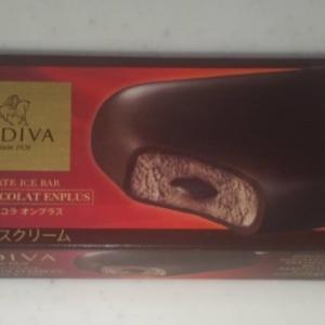 【GODIVA】「ゴディバ チョコレートアイスバー ドゥブルショコラオンプラス」は濃厚なチョコが味わえる!