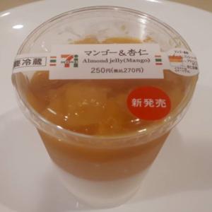 【セブンイレブン】新発売「マンゴー&杏仁」を食べた感想