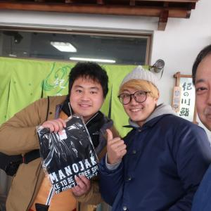 TOKYO YOUNG MAN