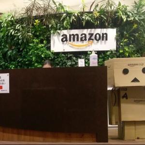 【転職初心者向け】Amazon・AWS求人を探すためのヒント集