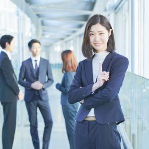 【WW48 初外資系転職におすすめ求人】Amazon(東京・埼玉・神奈川), Dell, HPE, Salesforce