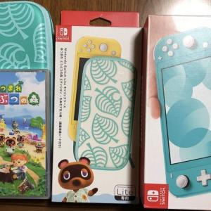 Nintendo 「あつまれ どうぶつの森」がやってきた。