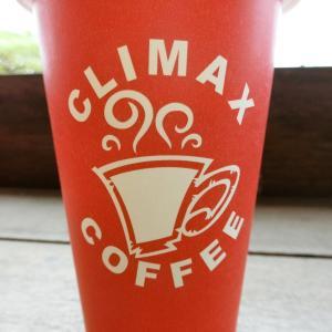 CLIMAX COFFEE(クライマックスコーヒー)で海を見ながらカフェ休憩
