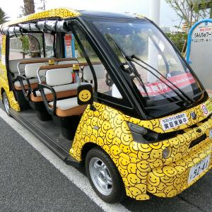 北谷美浜町で乗れる無料自動走行カート【美浜シャトルカート】で移動が便利に