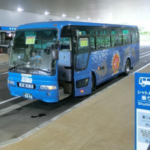 サンエーパルコシティ(PARCO CITY)へは無料シャトルバスでのアクセスが便利!