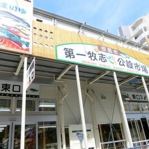 【那覇】第一牧志公設市場の仮設店舗(旧にぎわい広場)を見てきました。