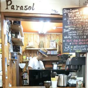 【那覇・国際通り】Cafe Parasol(カフェ パラソル)の黒蜜仕立てアイスカフェラテ