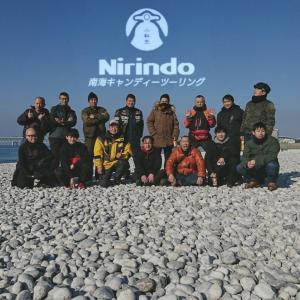 過去に参加したNirindo南海キャンディーツーリング