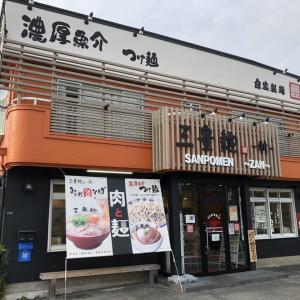 三豊麺 斬 宝塚中筋店
