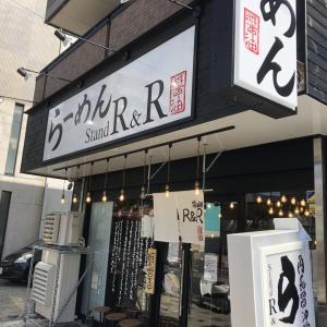 らーめん Stand R&R 3号店