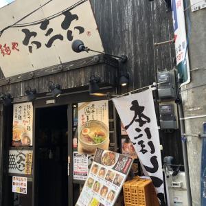 麺や六三六 垂水店