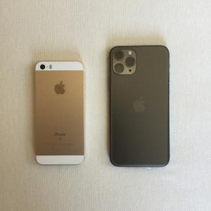 【iPhoneユーザー必見】 ショートカットアプリで便利にキャッシュレス決済