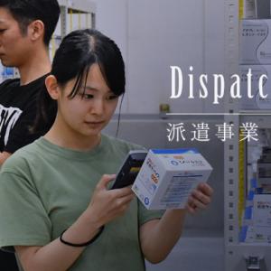 日立エンジニアリングの評判・口コミ