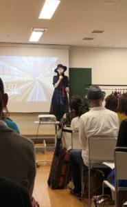 9/7政近準子さん講演会@NHKカルチャー梅田教室