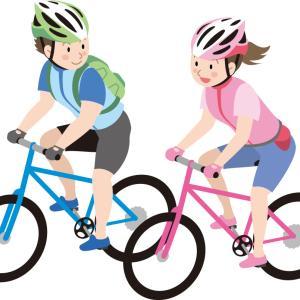 自転車旅の一日の走行距離はどう計算したらいいのか