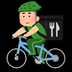 Uber Eats(ウーバーイーツ)にはクロスバイクが最強だったことが判明!