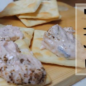 鮭缶とクリームチーズのリエット風の作り方(レシピ)混ぜるだけでかんたんうっまーいおつまみに