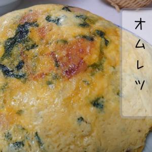 レンジでつくるじゃがいものオムレツ の作り方(レシピ)スペイン風オムレツの材料をレンジ調理でかんたんオムレツ