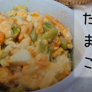 レンジでそら豆たまごサラダ(わさび入り) の作り方(レシピ)旬のそら豆とたまごを簡単レンジ調理