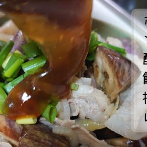 なすと豚バラ炒めポン酢あんかけ の作り方(レシピ)