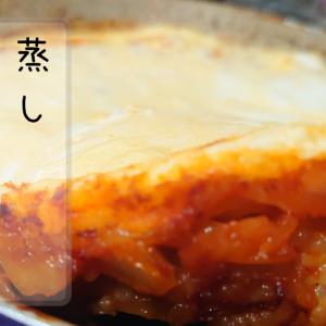 蒸しオムライス の作り方(レシピ) ライスそのまま残し卵を蒸すズボラなチーズインオムライス