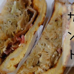 とん平焼き風サンドの 作り方(レシピ) 砂糖不使用の出汁香る和風フレンチトーストで挟むサンドイッチ
