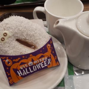 ハロウィンお茶会