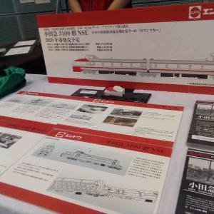 JMRA第44回日本鉄道模型ショウに行ってきました 【展示編】