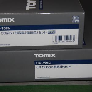 TOMIX(HO) 50系客車海峡色入荷です