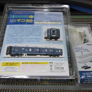 鉄道ホビダス マニ50の製作-1