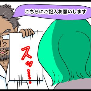 【ケララ旅行編10】アーユルヴェーダマッサージ③