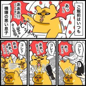 だいたいクイズみたいな感じになる、Majiで(Musukoが)Kireる5秒前