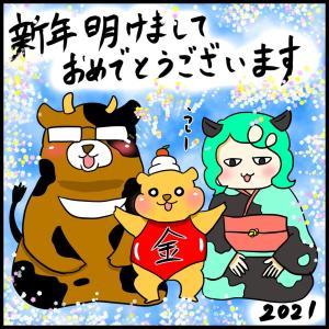 新年のご挨拶〜インド熊家族2021〜